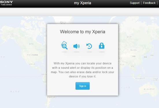 Xperiaを忘れても、無くしても、安心。Xperiaを探せるサービス「my Xperia」