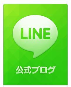 LINE 18歳未満のユーザーID検索ができないことに不満続出