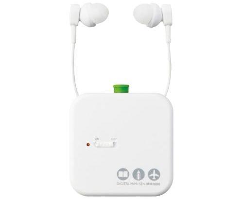 耳栓だけど、人の声を聞き取れる「デジタル耳せん」