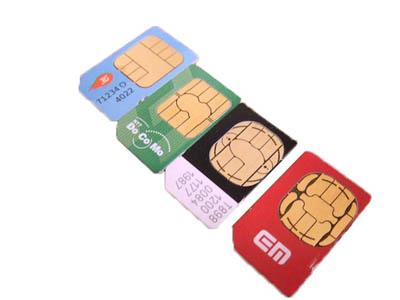 格安データSIMカード 月1000円以下の主要格安データ通信サービス
