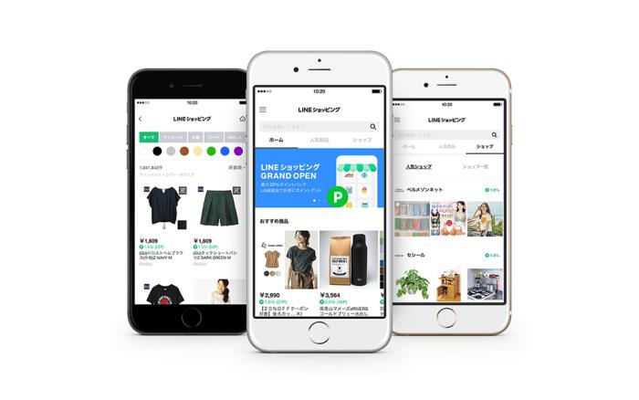 「LINEショッピング」スタート!「LINE Pay」や「LINEコイン」に使えるポイント還元が最大20%も!