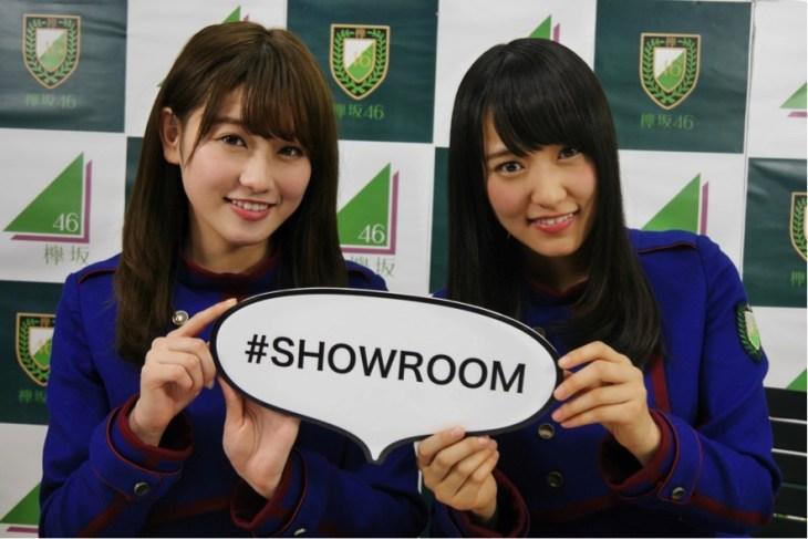 欅坂46 SHOWROOMにて1stアルバム発売決定 & 新ユニット発足を報告でファンはお祭り状態に!個別握手会も決定!