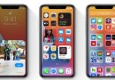 Apple unveils iOS 14.3 RC version.. Added support for iPhone 12 Pro Low and AirPod Max