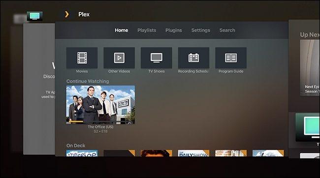 Apple tv remote controls