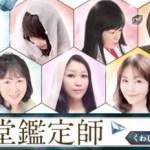 電話占いウラナの登録〜退会!ひらり先生復縁口コミ等12選