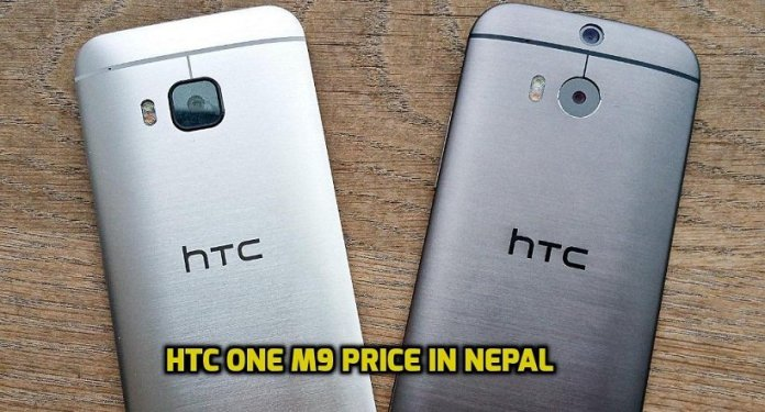HTC One M9 price in Nepal