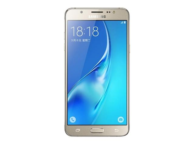 Android 7.1 Nougat on Samsung Galaxy J5