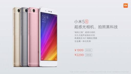 Spesifikasi Resmi Xiaomi Mi 5s: Beserta Galeri Gambar 5