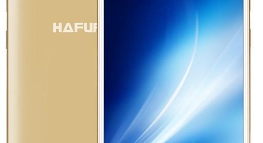 "Cubot umumkan sub-brand Hafury: Smartphone Pertama bernama ""Umax"" 3"