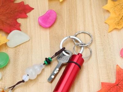 Schlüsselanhänger Safe Vorschau