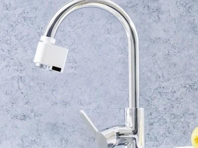 automatischer Wasserhahn Vorschau