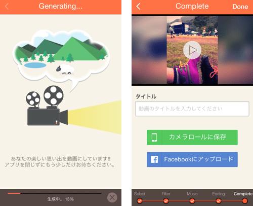 SlideStory4