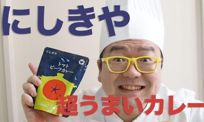 nishikiya