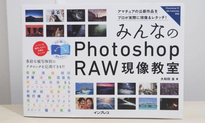 rawbook1