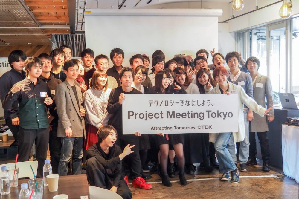 project-meeting-tokyo4