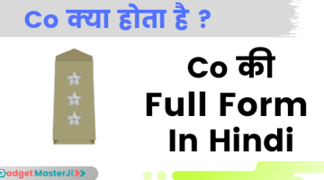 Co full form in hindi, full form of co, Co kya hota hai, Co Meaning in hindi