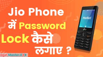 Jio Phone me password lock kaise Lagaye