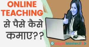 online teaching jobs in india