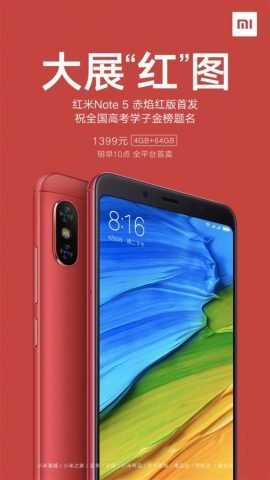 Redmi Note 5 Red Colored Version 576x1024