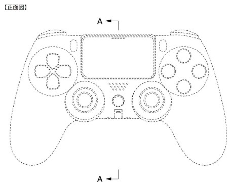 ps5 controller patent 1