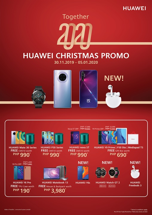Huawei Christmas 2020 Huawei Announces its Holiday Promos   Together 2020! | Gadget