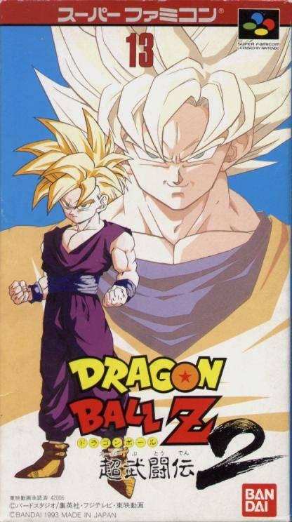 5 Favorite Dragon Ball games, Our 5 Favorite Dragon Ball games, Gadget Pilipinas, Gadget Pilipinas