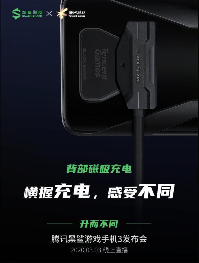 Black Shark 3 Pro - Weibo 2