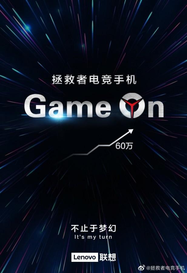 Lenovo gaming phone AnTuTu, Lenovo's Gaming Phone Runs on a Snapdragon 865, 600,000 on AnTuTu?, Gadget Pilipinas, Gadget Pilipinas