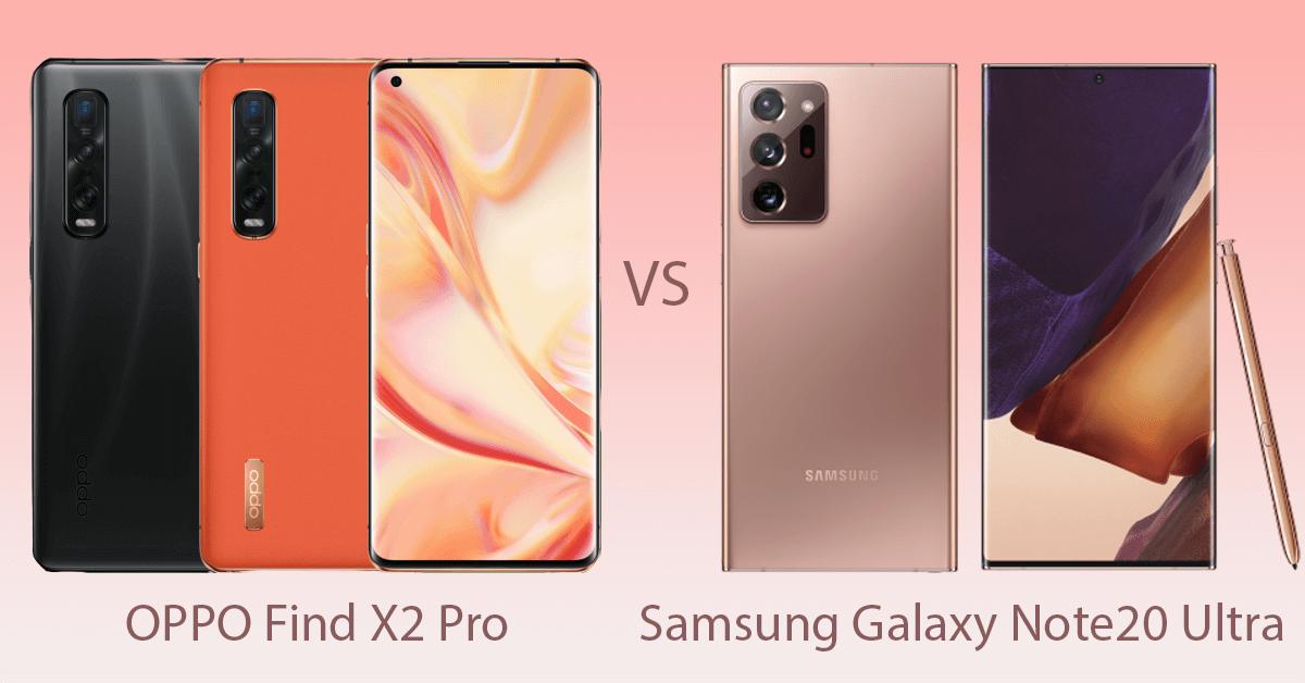 Find X2 Pro vs Note20 Ultra Specs 1
