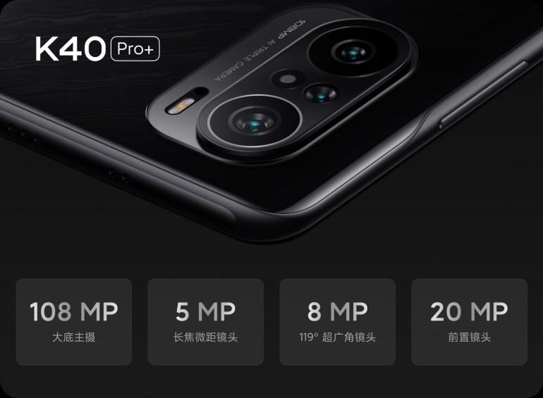 xiaomi-redmi-k40-pro+-camera