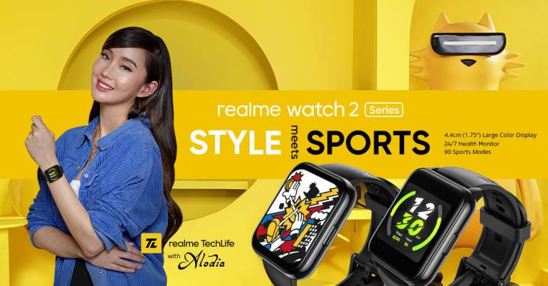 realme Watch 2 series PH Launch July 6