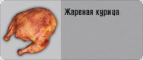 arkticheskiy_rezhim_gayd_pubgm_8 копия