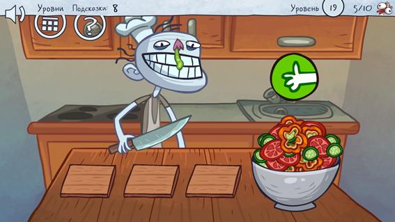 kak-projti-troll-face-quest-video-memes-21