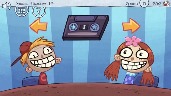 kak-projti-troll-face-quest-video-memes-44