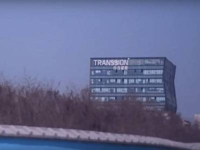 transsion-holdings-hq