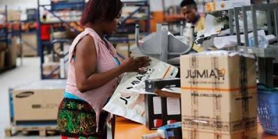Jumia Kenya