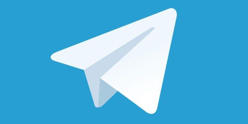 Telegram Features