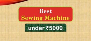 Best Sewing Machine under 5000 Rupees in India Market