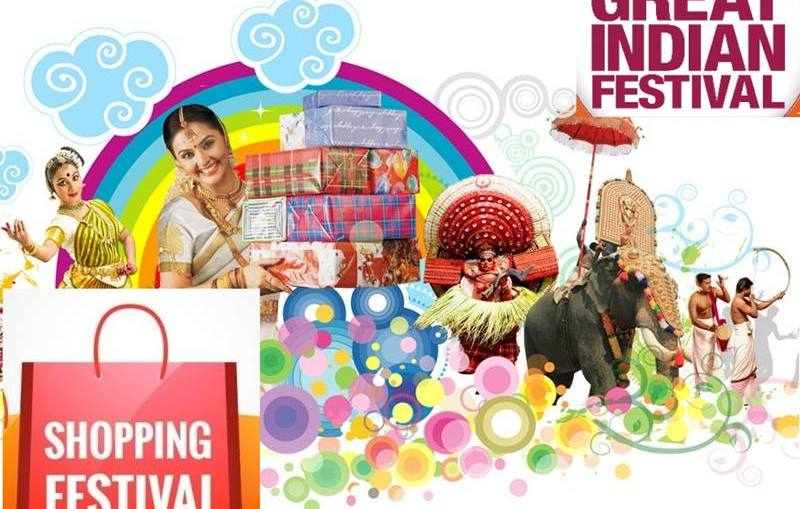 This Festival Season Buy Best Gift For Your Home
