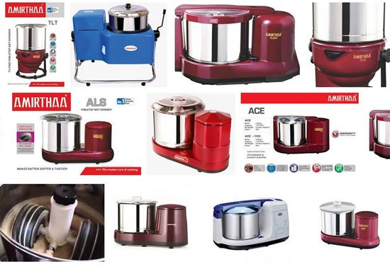 amirthaa wet grinder models review price in India