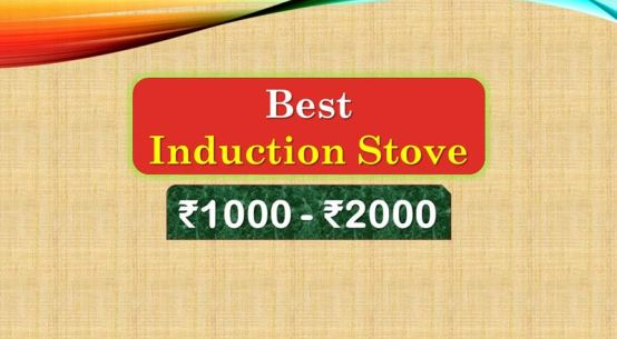 Best Induction Stove under 2000 Rupees in India Market
