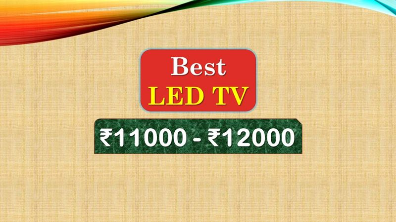 Best LED TV under 12000 Rupees in India Market
