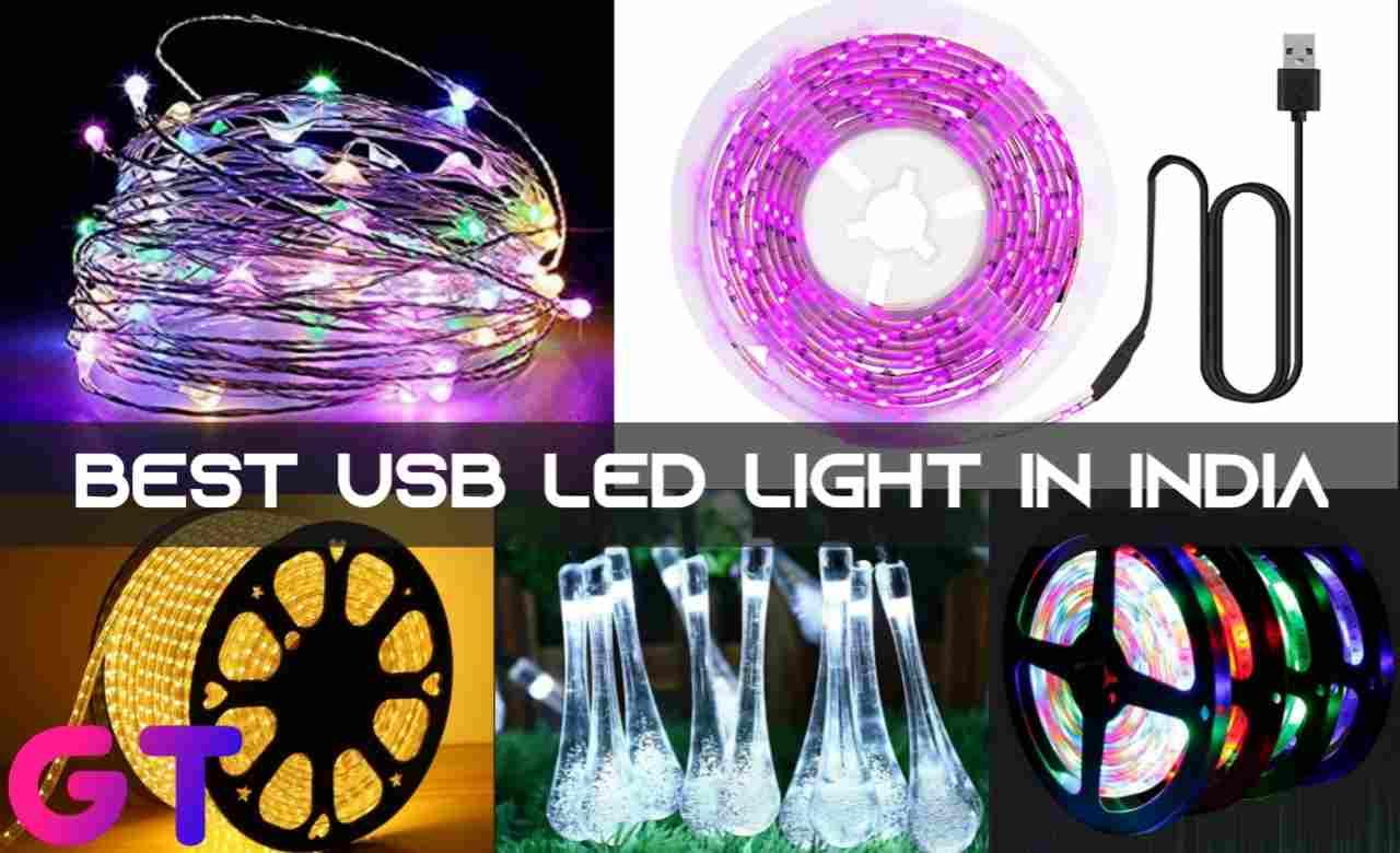 10 Best USB LED Light in India 2021