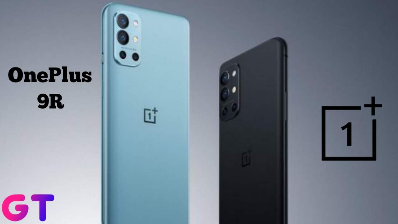 OnePlus 9R Specifications,OnePlus 9R Price in India
