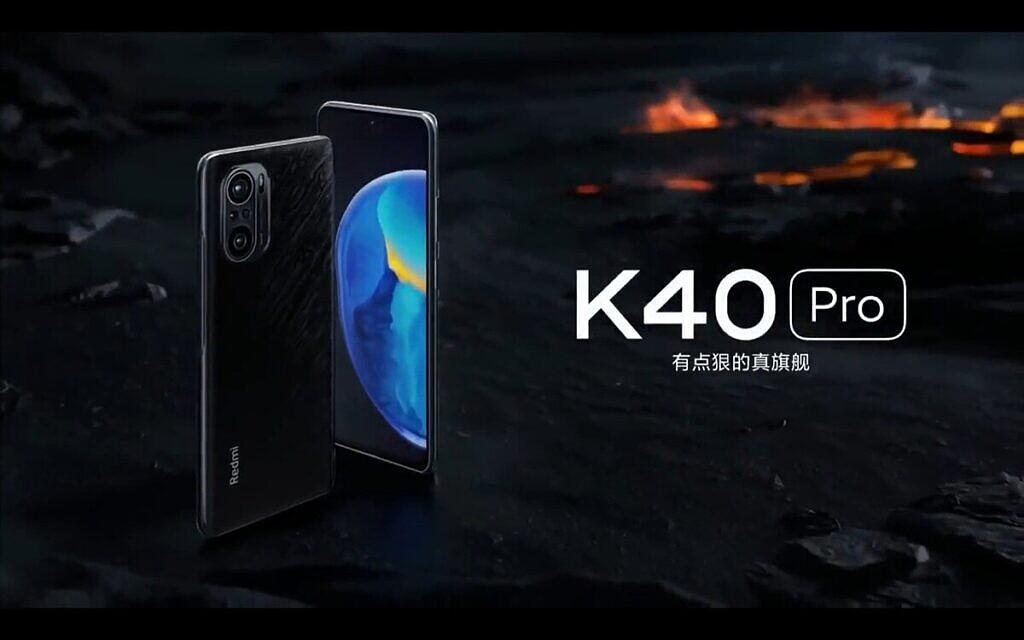 Redmi K40 Pro 5G Specifications, Redmi K40 Pro 5G price in india
