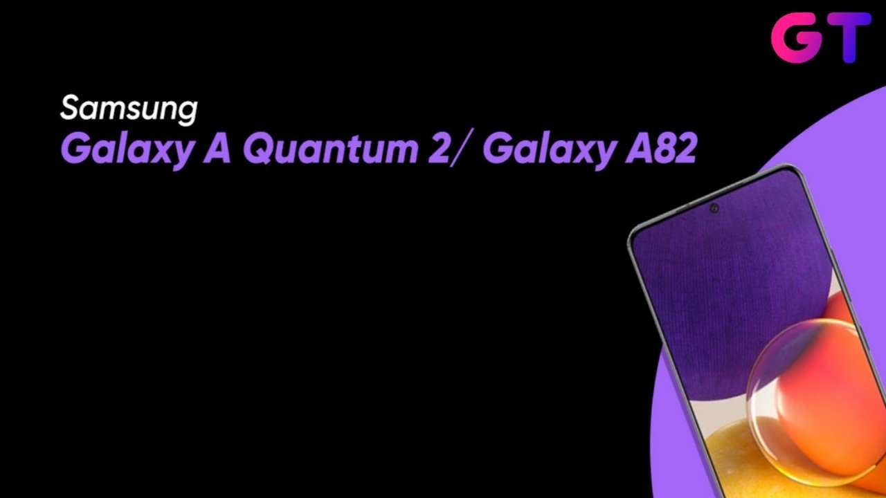 Samsung Galaxy Quantum 2 5G Specifications, Samsung Galaxy Quantum 2 5G price in india