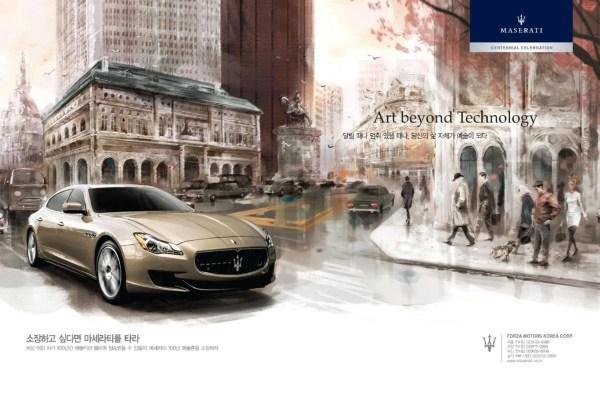Centennial Campaign Art Beyond Technology (P2)
