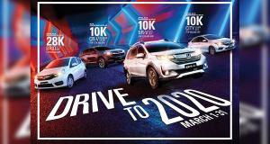 Honda Drive to 2020