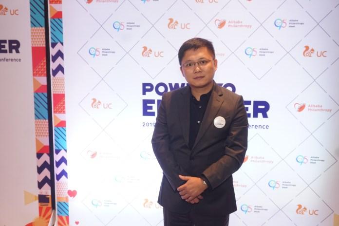 Mr Huaiyuan Yang