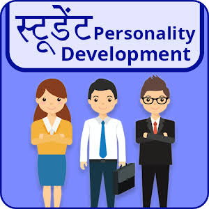 Best Personality Development Apps in India